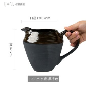 Yi Jia reduction with the ceramic water bottle