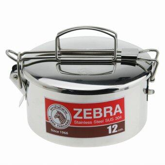Zebra Stainless Steel Single Tier Food Carrier 12cm