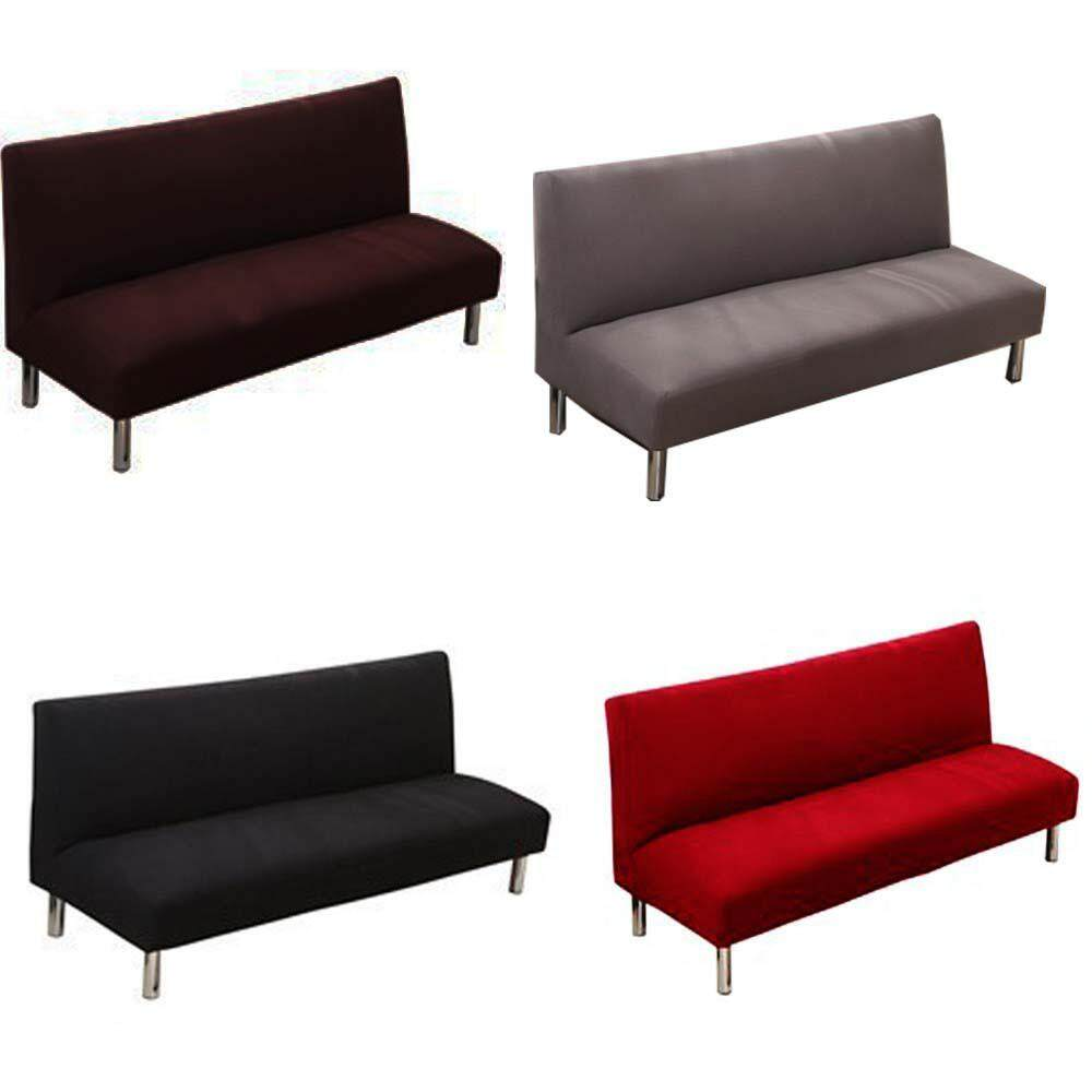 Sofa Bed Cover Full Folding Armless