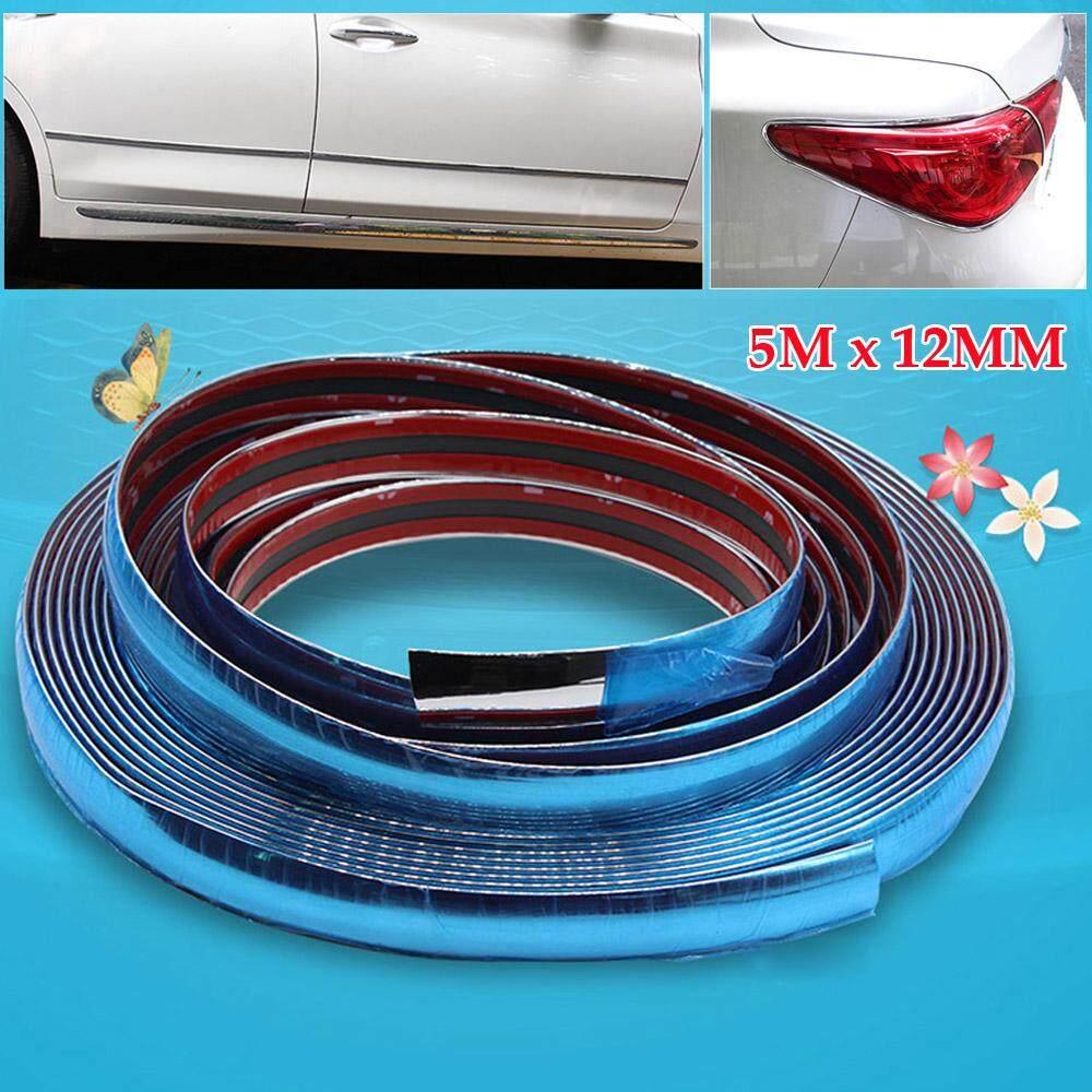 16ft Car Bumper Strip Adhesive Auto Bright Silver Chrome Moulding Trim 12mm