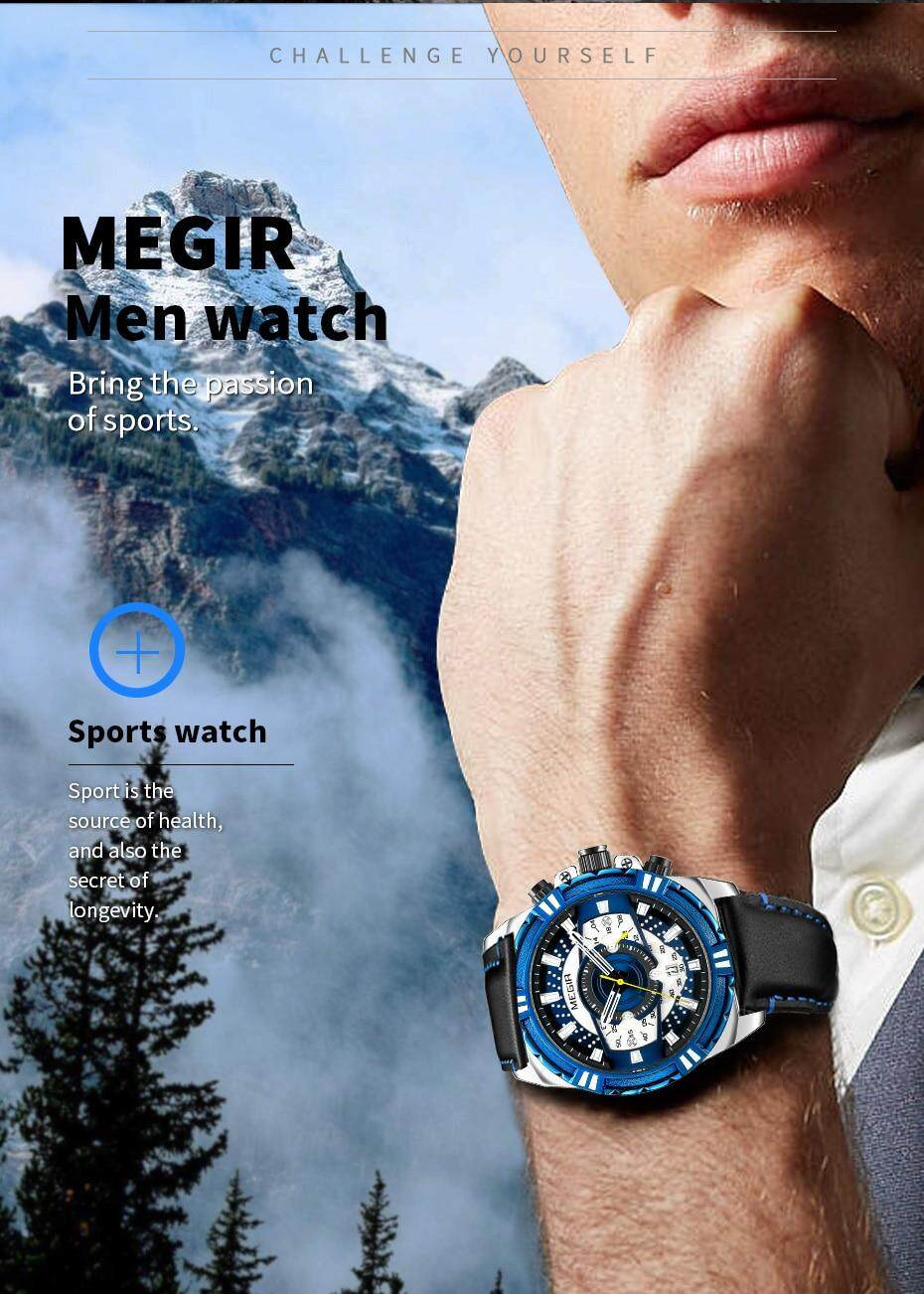 megir watch (2)