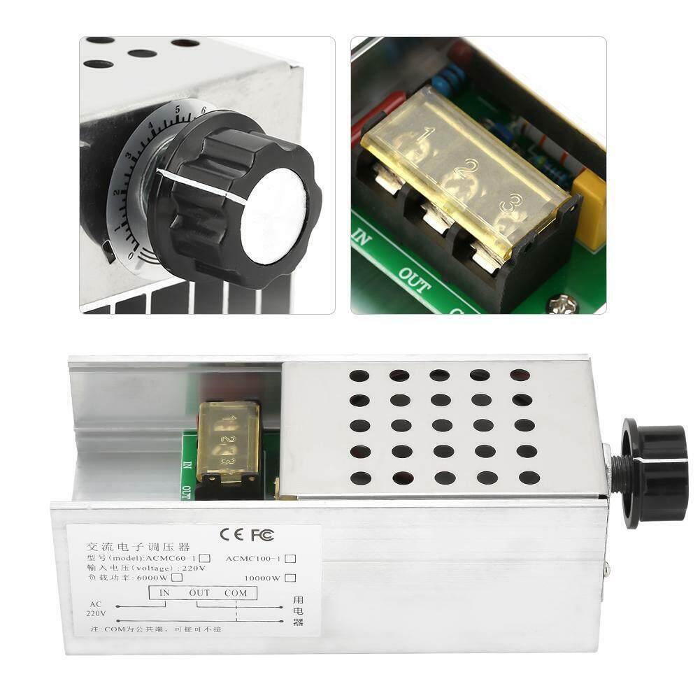 220V 6000W SCR Voltage Regulator Motor Speed Controller Dimmer Thermostat  w/Case