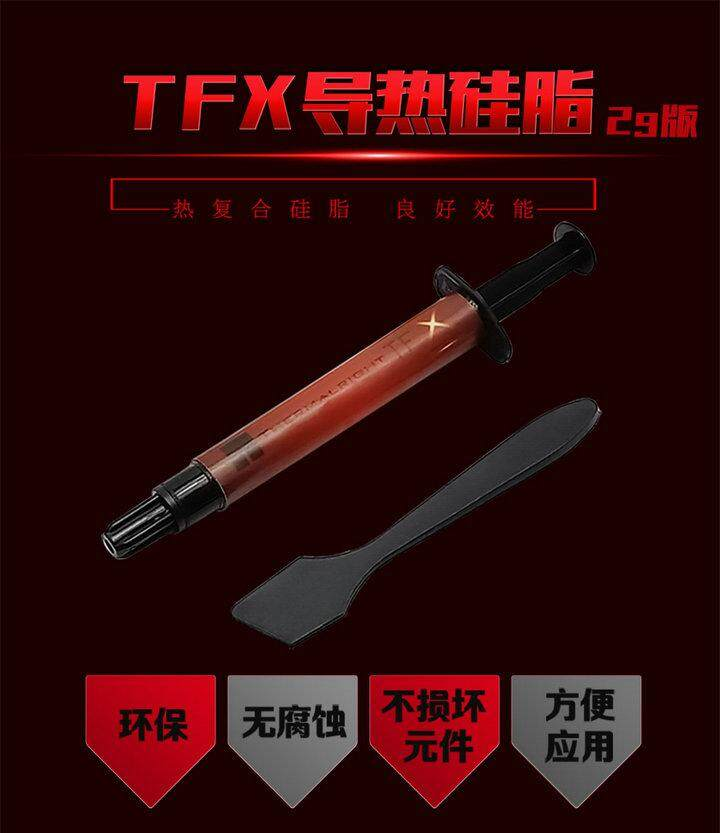 Thermalright TFX 2g 14.3W//m-K