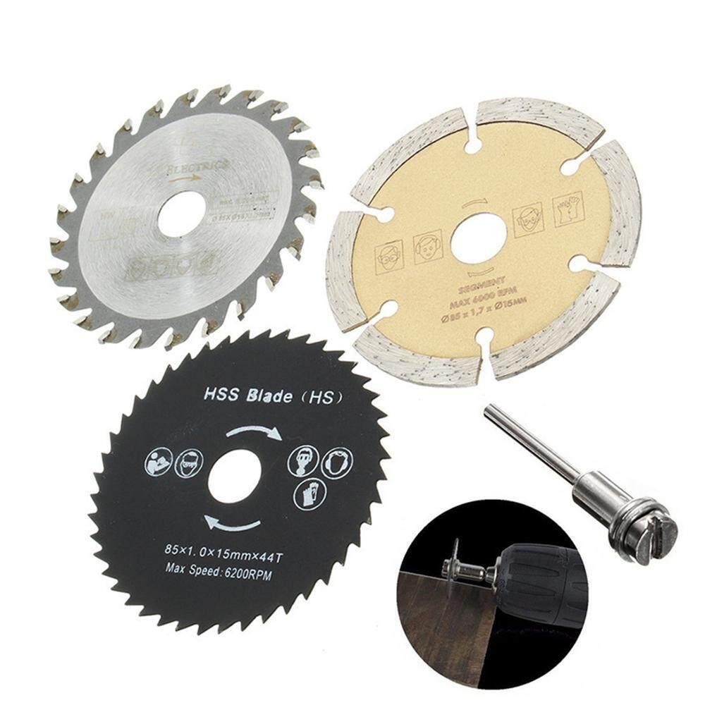 Hiware Circular Saw Blade - 3 Pcs HSS Mini Saw Blade Cutting Discs Wheel  Blades Rotary Tool Set with Mandrel for Wood/Tile/Ceramic/Glass (54 8mm)