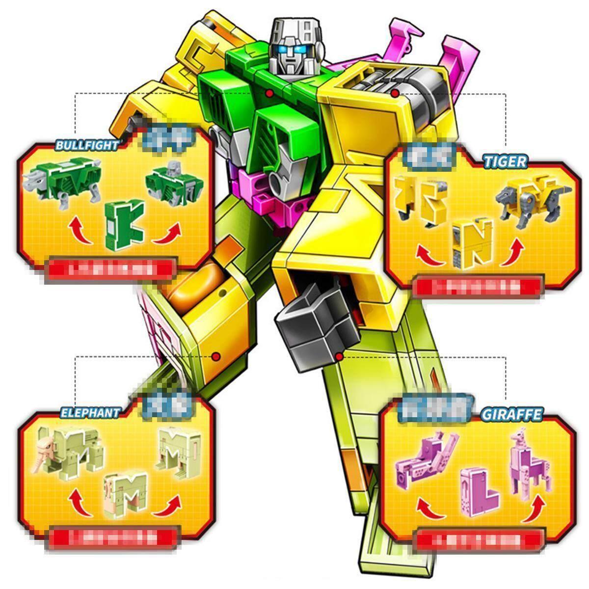26 English Letter Transformation Alphabet Dinosaur Robot Animal Building  !