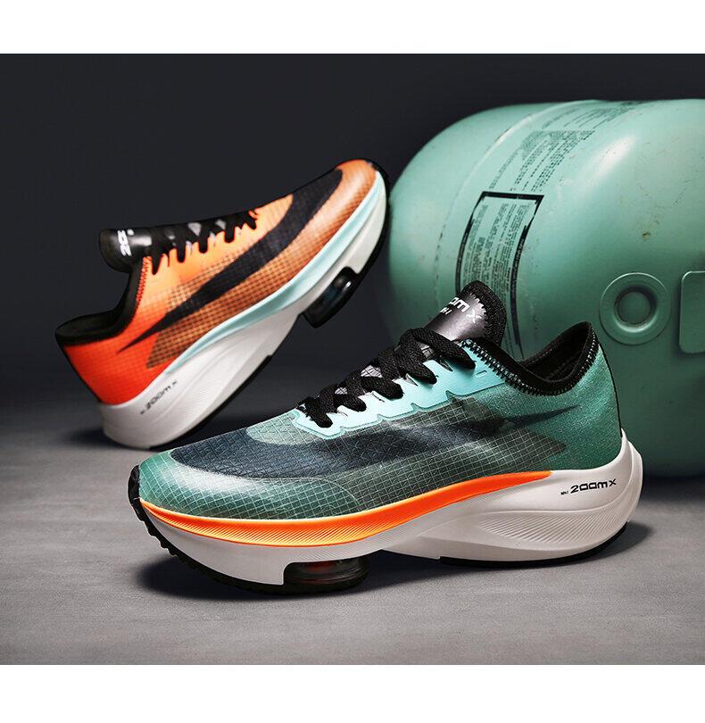 Giày Nam Rách 2 Giày Thể Thao Trang Web Chính Thức Phủ Điền Marathon Giày Chạy Bộ Rách 2 Mặt Lưới Pegasus Giày Chạy Đệm Khí Uyên Ương Nam 14