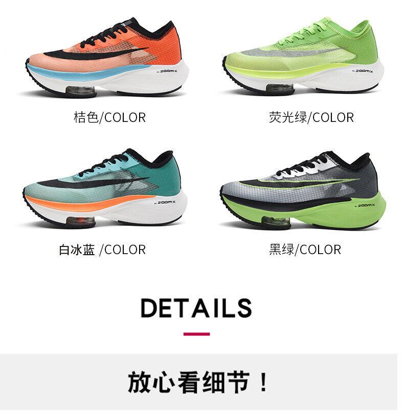 Giày Nam Rách 2 Giày Thể Thao Trang Web Chính Thức Phủ Điền Marathon Giày Chạy Bộ Rách 2 Mặt Lưới Pegasus Giày Chạy Đệm Khí Uyên Ương Nam 28