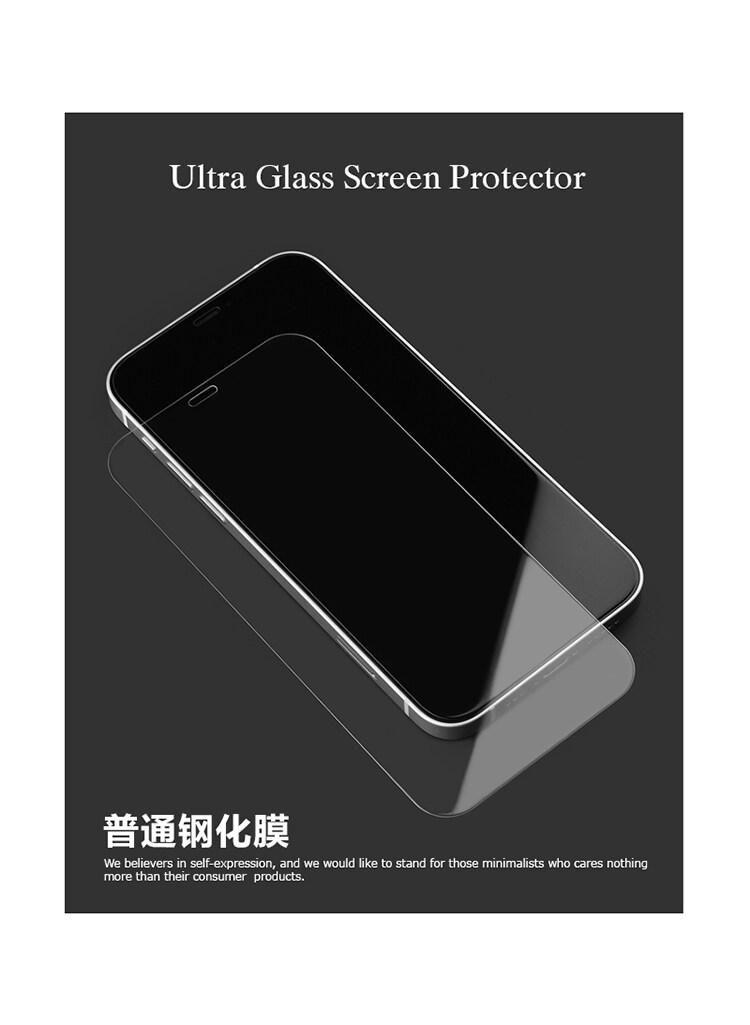 Apple 12 VỢT CẦU LÔNG PROMAX Miếng Dán Cường Lực XS Miếng Dán Điện Thoại 8Plus Toàn Màn Hình Bao Gồm 7 Chống Nhìn Trộm Iphone11 Dán Chống Xem Trộm 6
