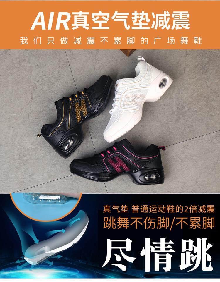 舞蹈鞋3_02 - 副本 - 副本 - 副本.jpg