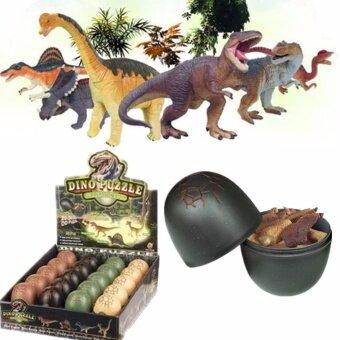 2Pcs Random 4D Assembled Dinosaur Building Blocks Toys Pterosaur Tyrannosaurus Rex Triangular Dragon Children Simulation Dinosaur Egg Toys