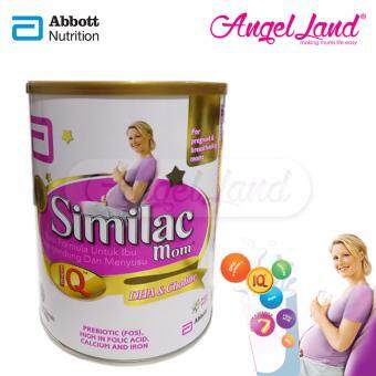Abbott Similac Mom For Pregnant & Breastfeeding Moms 900g