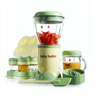 Baby Bullet Food Blender Rm