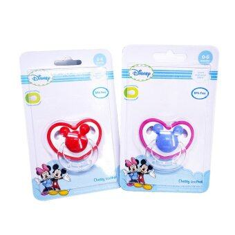 Harga Disney Baby Cherry Soother