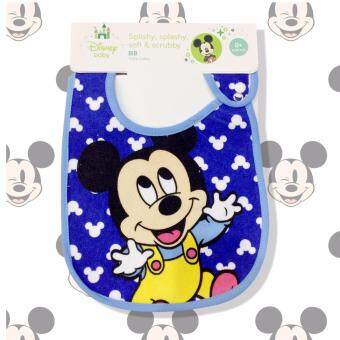 Harga Disney Baby Mickey Waterproof Bib