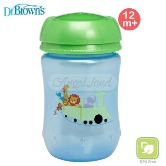 Dr Brown?s Straw Cup 270ml 12m+ Blue (30086) - 3