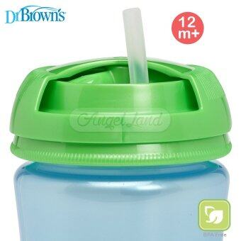 Dr Brown?s Straw Cup 270ml 12m+ Blue (30086) - 2