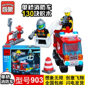 ENLIGHTEN fire series fight inserted building blocks assembled building blocks
