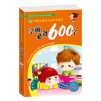 Harga Fable early childhood kindergarten books
