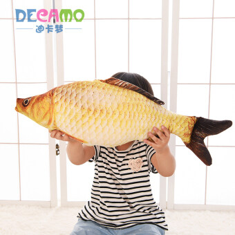 Fish plush toy cloth doll birthday gift pillow