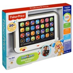 Fisher Price Products With Best In Malaysia