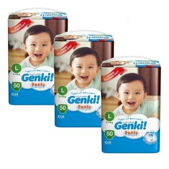 Genki! Pants Mega L50 (3 packs)