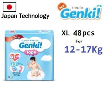 Genki tape Diaper 1 MEGA pack XL size 48pcs taped diapers