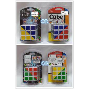 Harga HARD MODE Rubik Cube Magic Cube Smooth Puzzle 3x3