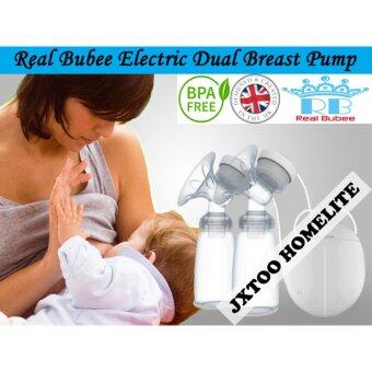 Harga High Quality Real Bubee Electric Automatic Dual Breast Pump(DOUBLE) BPA Free With Bottles