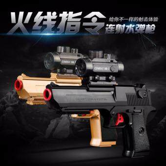 Harga High Quality Water Boom Pistol Electric Toys Guns ( Water BoomInclude 3000 Pieces)