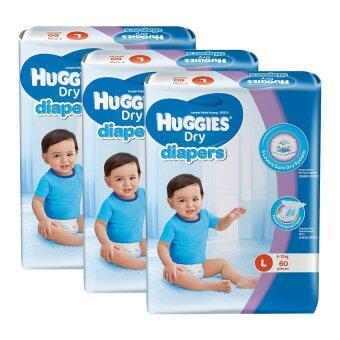 Huggies Dry Diapers L60 x 3 Super Jumbo pack