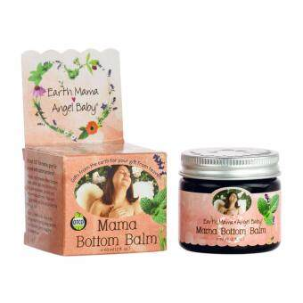 Harga Earth Mama Angel Baby Organics Mama Bottom Balm 60ml