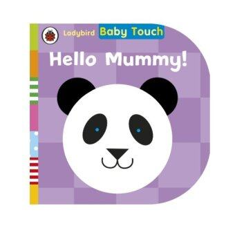 Harga Ladybird Baby Touch: Hello, Mummy! Board Book