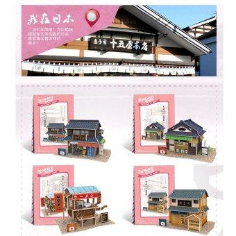 Harga 3D Puzzle - Japanese Architecture Set of 4