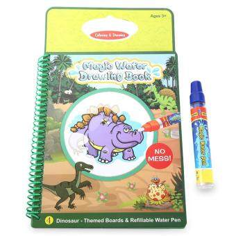 Harga Magic Water Drawing Book Intimate Painting Board with Pen Educational Toy for Kid - Dinosaur