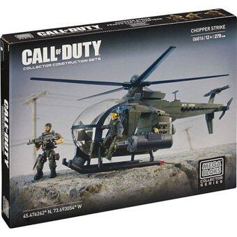 Harga Mega Bloks Call of Duty Chopper Strike