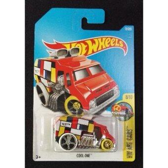 Harga Hot Wheels : Cool One