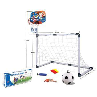 Harga Kids 2in1 Basketball and Football Net Set ZY601