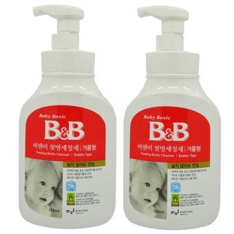 Harga Baby Basic B&B Feeding Bottle Cleanser- 550ml (2 Units)