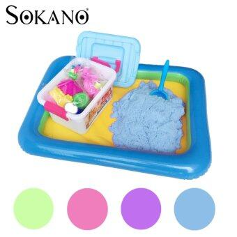 Harga SOKANO 2kg Coloured Kinetic Sand With Container, Molds And Inflatable Tray-Blue