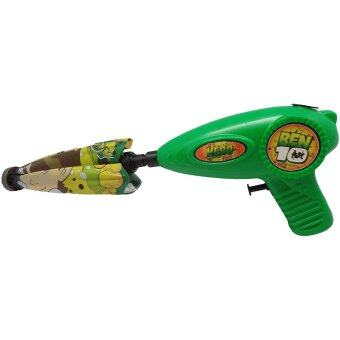 Harga Ben10 Water Gun BE-900B (Green)