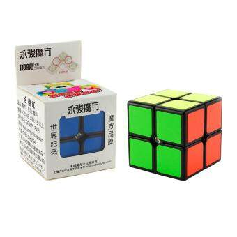 Harga Profissional Magic Cube 2x2x2 Competition Speed Puzzle Rubik's Cube for Children Kids