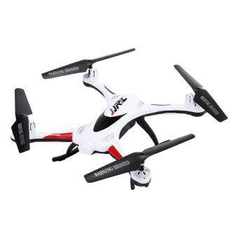 Harga JJRC H31 Waterproof Headless Mode One Key Return 2.4G 4CH 6Axis RC Quadcopter RTF - White
