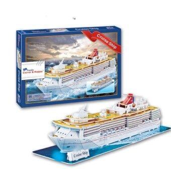 Harga Jigsaw 3D Puzzle Cruise Ship Model For Kids Educational Toy