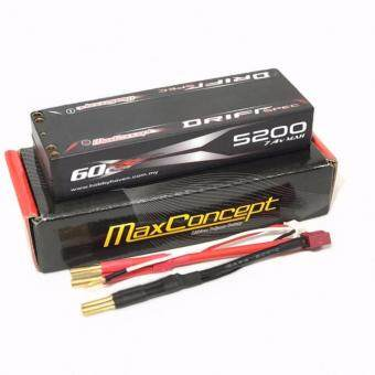 Harga Max Concept 5200mah 60c Lipo 2cell RC battery (Drift Spec)