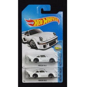 Harga Hot Wheels : Porsche 934.5