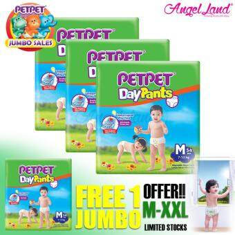 Harga [Jumbo Sales Deal~3FOC1] PETPET DayPants Diaper Jumbo Packs M54 (4packs)