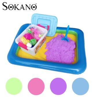 Harga SOKANO 2kg Coloured Kinetic Sand With Container, Molds And Inflatable Tray-Purple