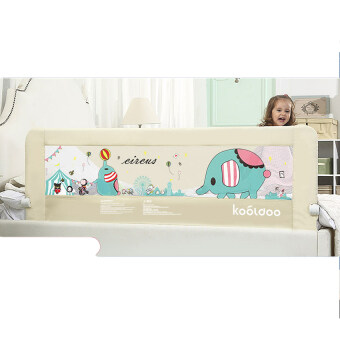 Harga Kooldoo T-OP Baby Safety Bed Rails / Bed Guard / Bed Fence - 1.5m
