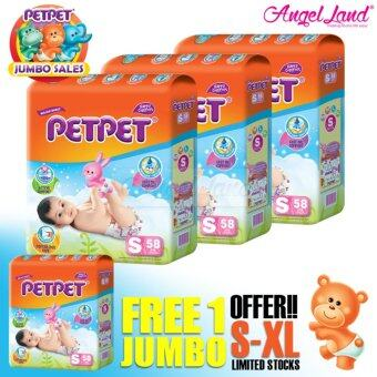 Harga [Jumbo Sales Deal~3FOC1] PETPET Tape Diaper Jumbo Packs S58 (4packs)