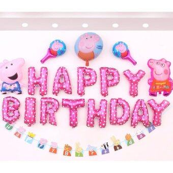 Harga Peppa Pig Happy Birthday Balloon.